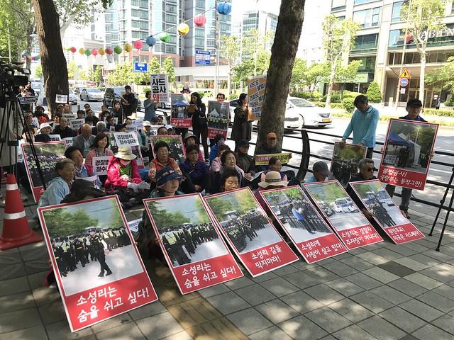 20180509_소성리 경찰병력 철수 요구 항의집회 (3)