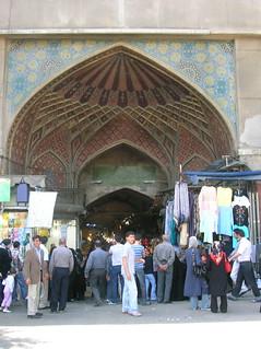 Arched Entry to Tehran Bazaar