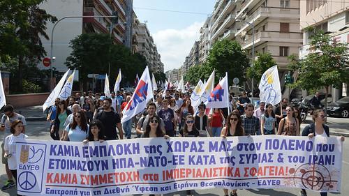 EEDYE mobilizations (Thessaloniki)