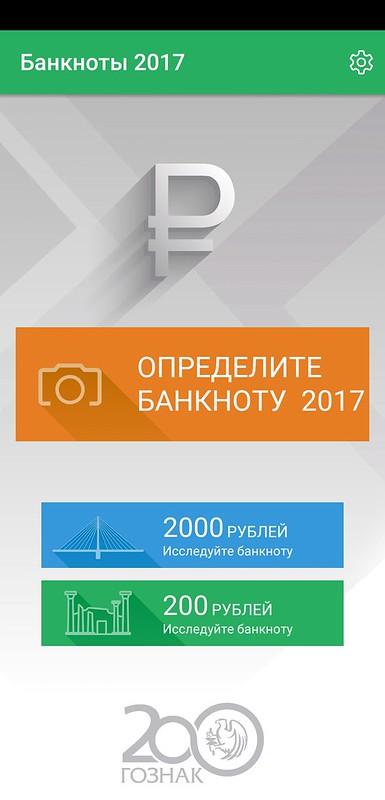 Screenshot_20180430-105638