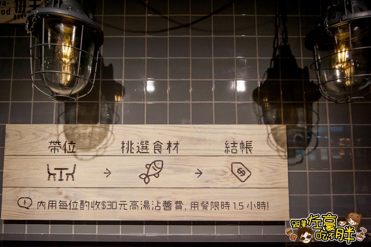 祥富水產(沙茶火鍋超市)-9