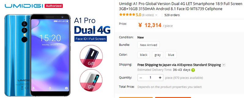 UMIDIGI A1 Pro 現在価格