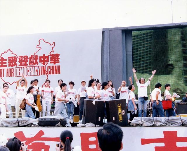 19890527_02