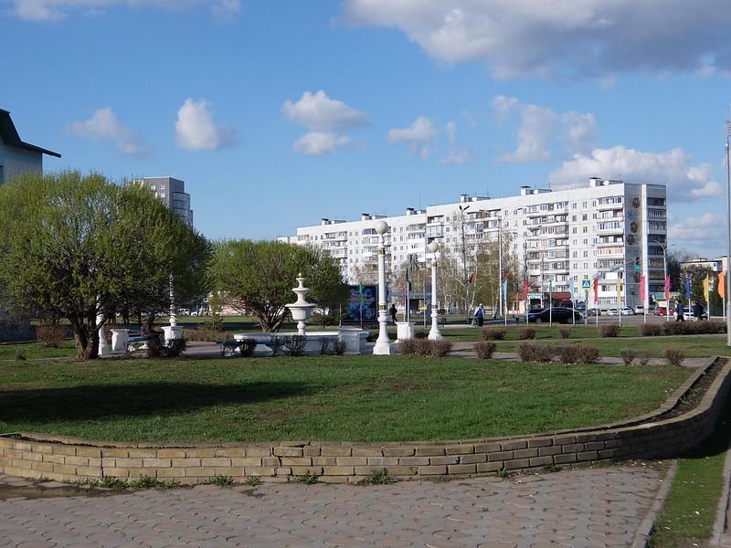 Белокуриха - Центр города