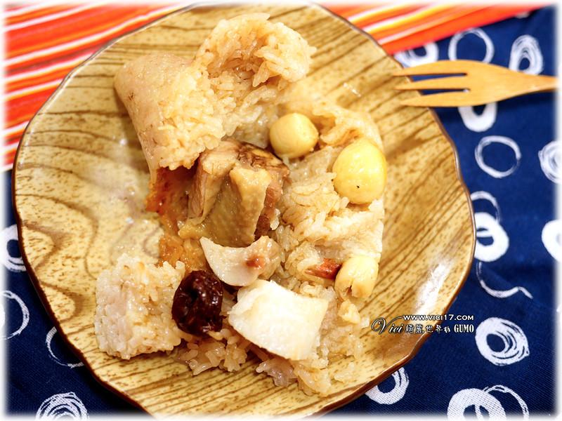 典華粽子167 - 複製