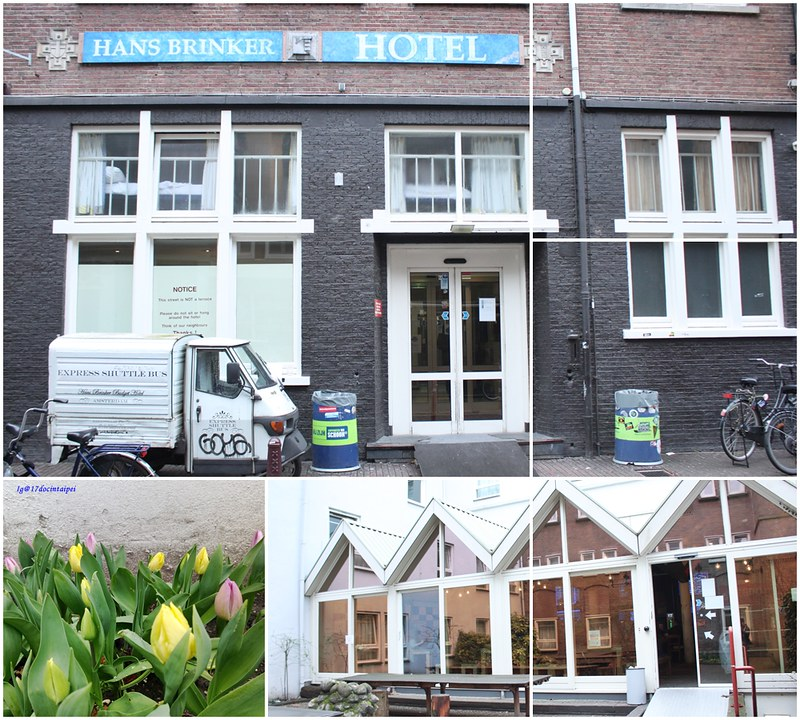 hansbrinker-hostel-backpacker-Amsterdam-17docintaipei (4)
