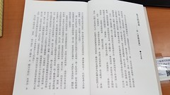 Study of Lanji Bookstore in Taiwan During Japanese Colonial Rule
