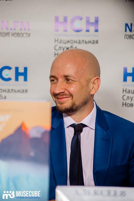 Taina_ledyanih_kristallov_017