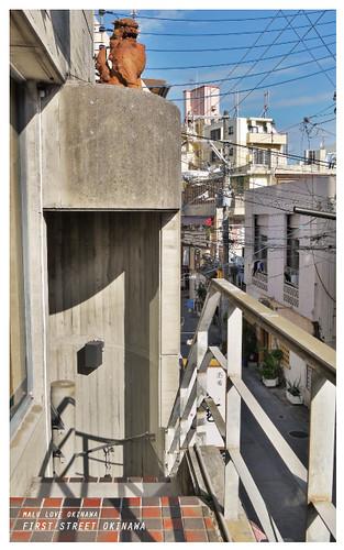 沖繩海街度假公寓-32