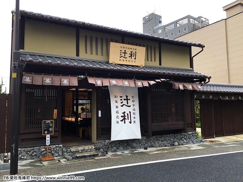 手機日本_180504_0111