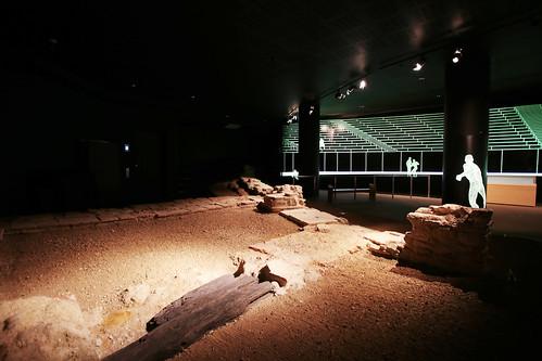 Anfiteatro romano (resti)