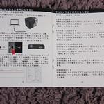 Conbrov 小型動体検知カメラ 開封レビュー (19)