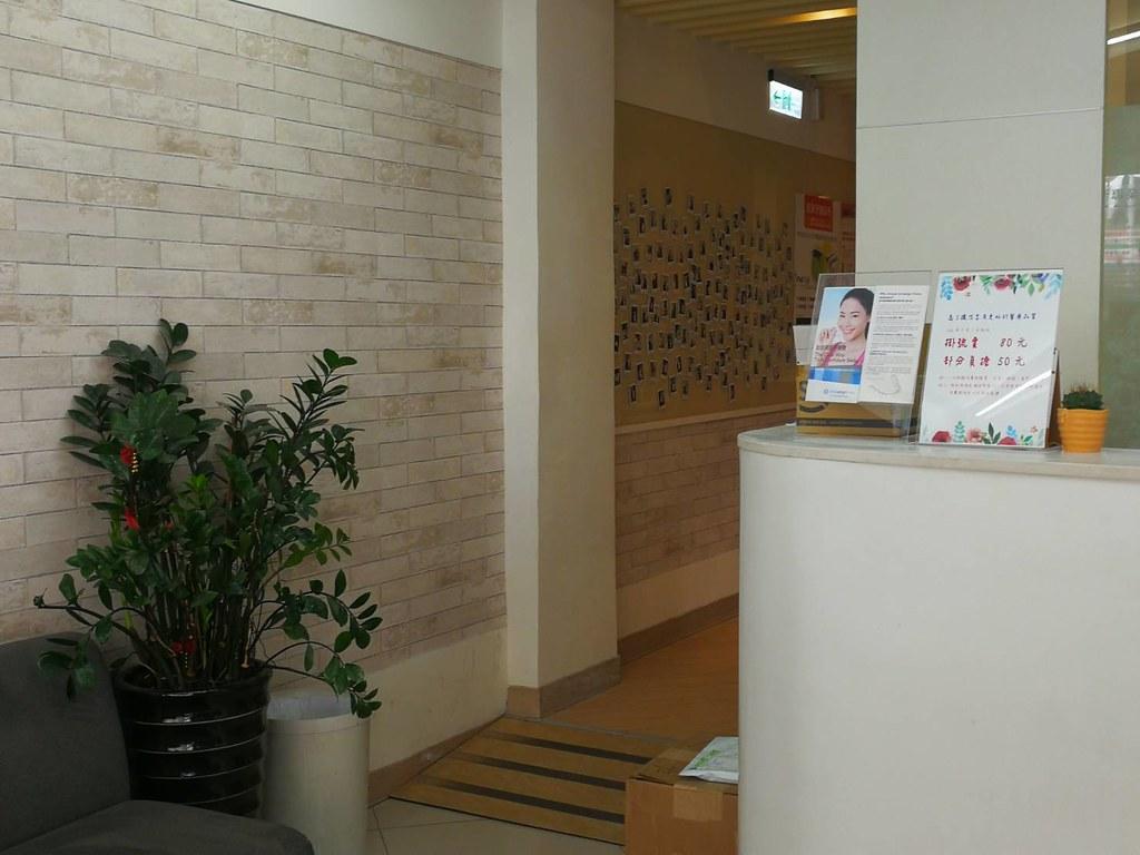 絕美牙醫診所 (3)