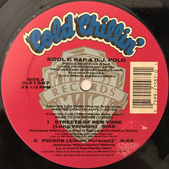 KOOL G RAP & D.J. POLO:STREETS OF NEW YORK(LABEL SIDE-B)