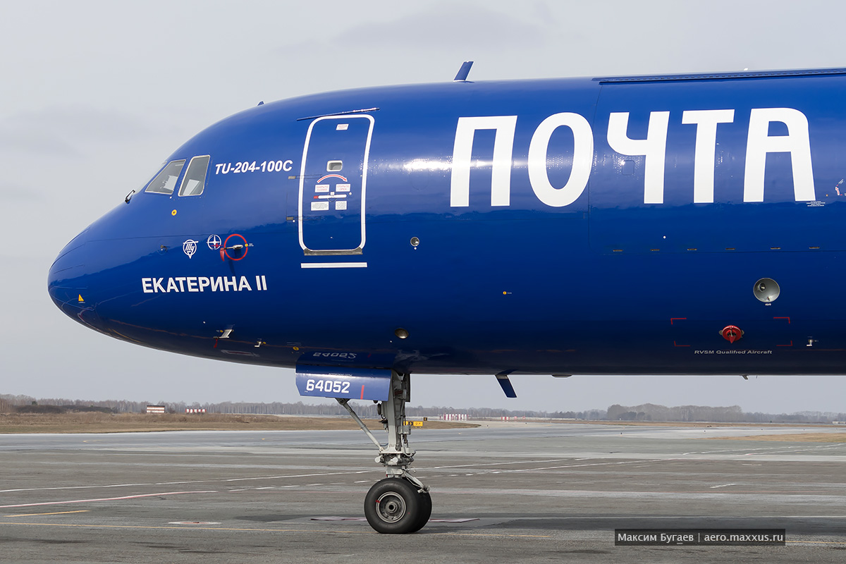 Novosibirsk — Minsk. S7 Airlines. Photo by Max Bugaev. 02.05.2018