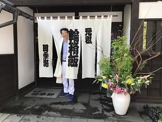 2018/4/28-29, 四季島ツアー-130
