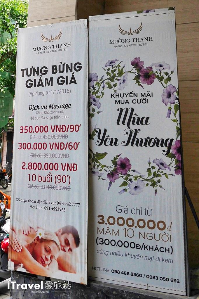 越南孟清河内中心酒店 (33)