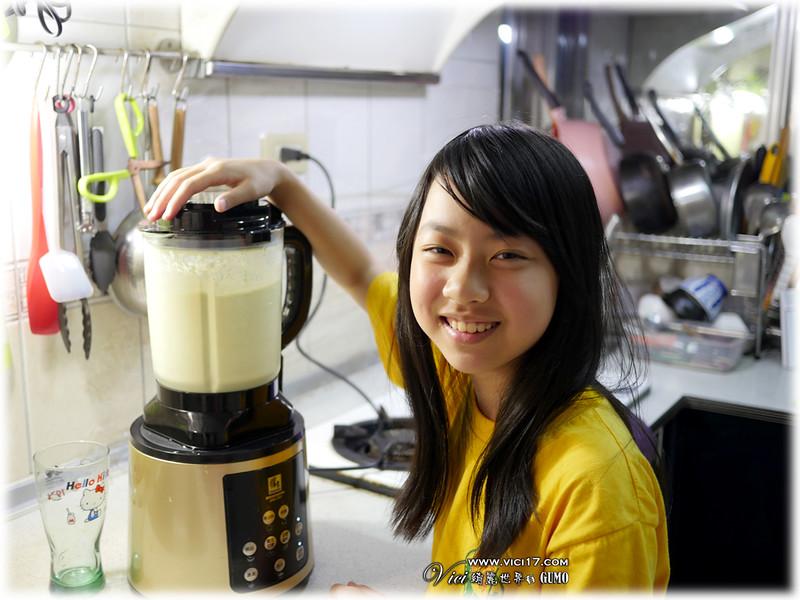 0423酪梨牛奶023