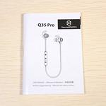 SoundPEATS Q35 PRO 開封レビュー (11)