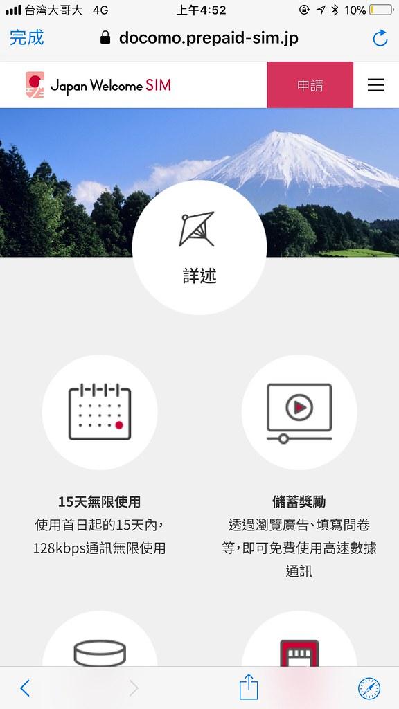 image_6483441 (2)