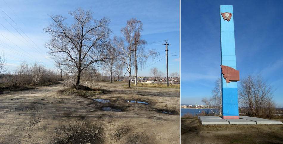 Sizran. Part 2: different Syzran, Syzran, here, Samara, square, Saratov, through, city, more, Volga, city, almost, church, between, now, Soviet, past, street, very, very