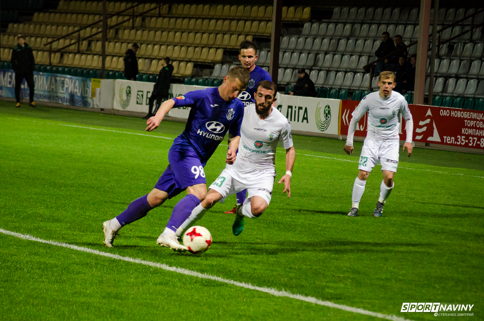 FC Gomel 1:2 FC Isloch. 27/04/2018