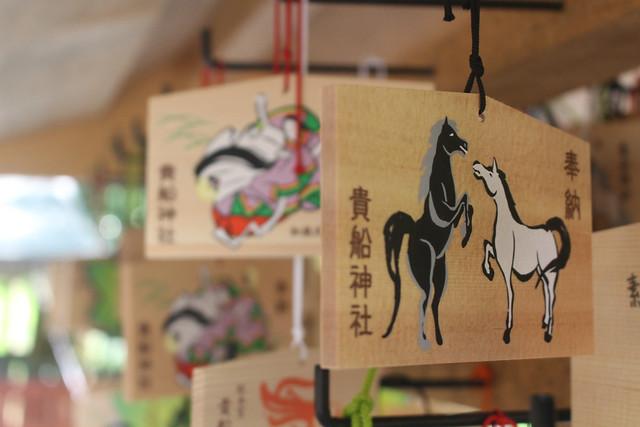 kifune-syaden004