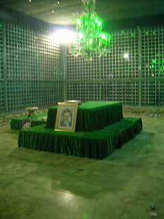 Ayatollah Khomeini Grave, Imam Khomeini Mosque, Tehran Iran
