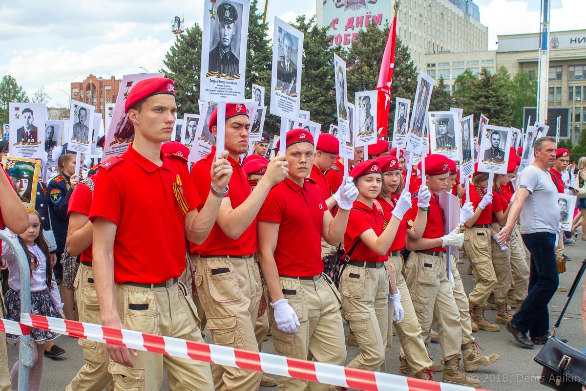 Бессмертный полк Саратов 2018 фото 8