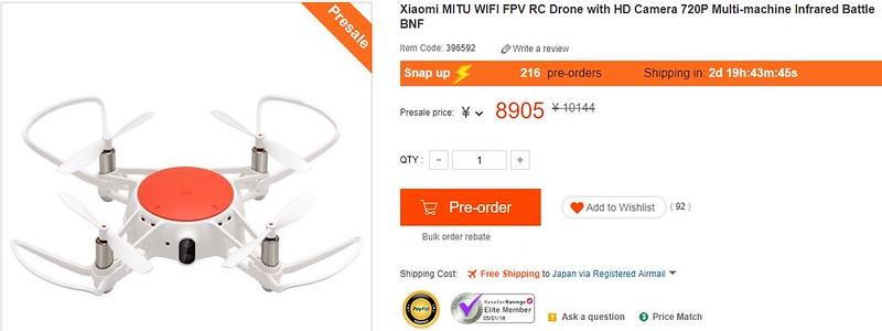 Geekbuying Xiaomi MITU Drone (1)