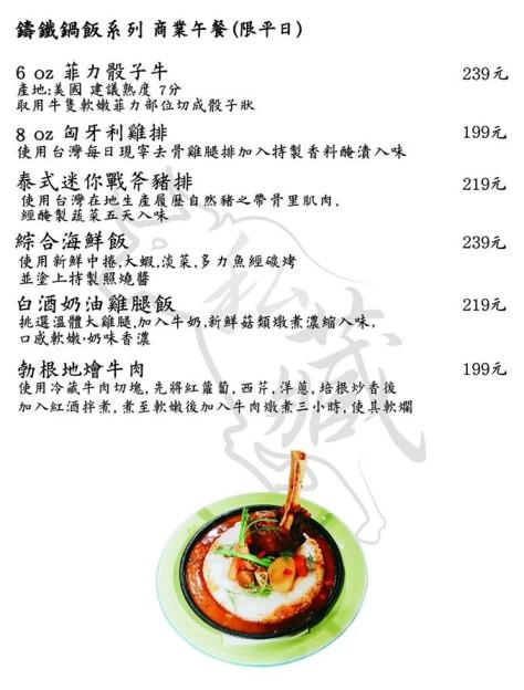 priv_menu2