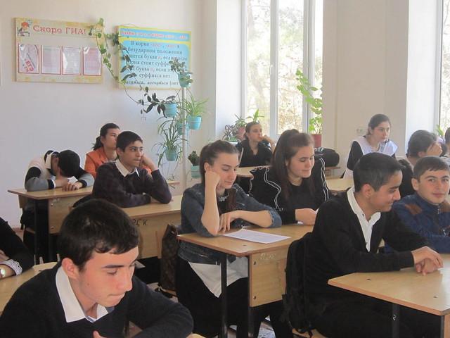 Геджухская средняя школа, Геджух, Canon POWERSHOT A3300 IS