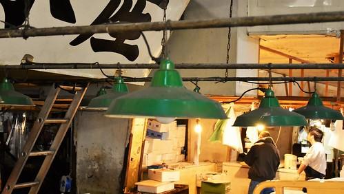 432 Tsukiji, Mercado de pescado en Tokio (19)