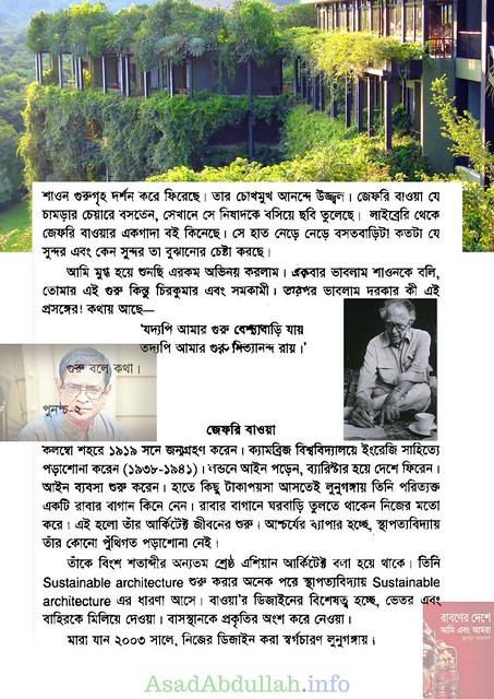 AsadAbdullah.info1