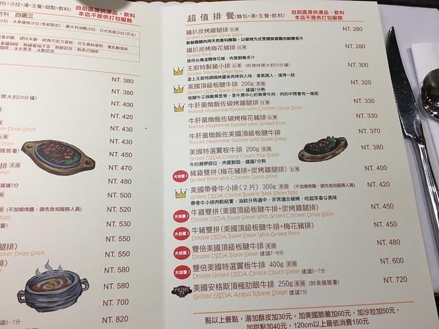 菜單之單點@永和阿里小廚