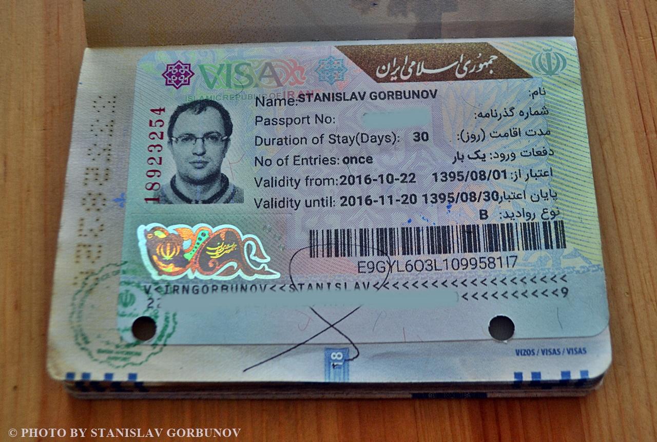 Паспортная эпопея или самая подозрительная виза на свете паспорта, паспорт, стран, можно, прямо, более, своего, Беларусь, паспорте, именно, хорошо, пограничники, также, въезде, посещении, штампы, которая, документа, пограничника, вовсе