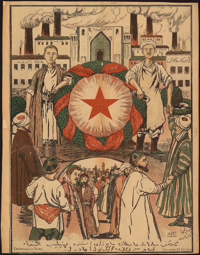 1921. Союз рабочих и дехкан