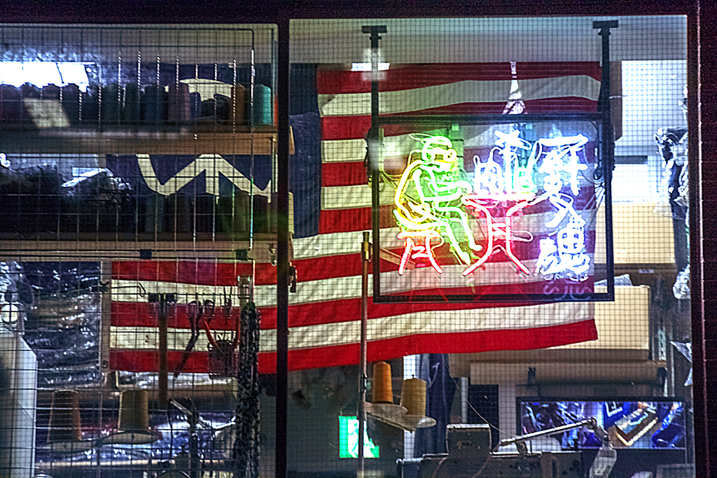 American peace flag in tailor shop--Tokyo