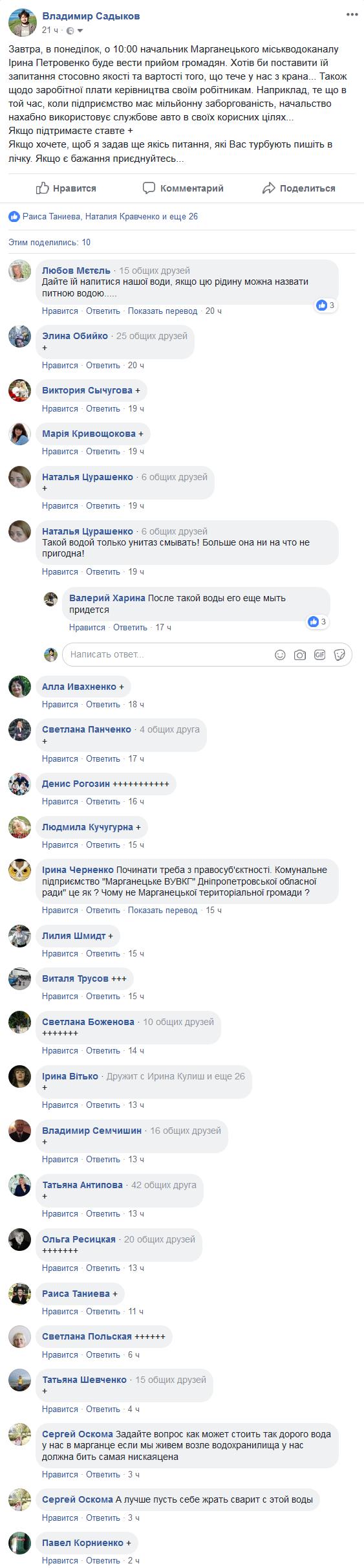 Screenshot-2018-5-21 (1) Владимир Садыков