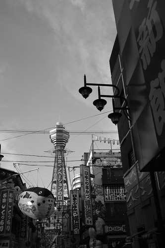 Tsutenkaku in afternoon on 20-05-2018 (3)