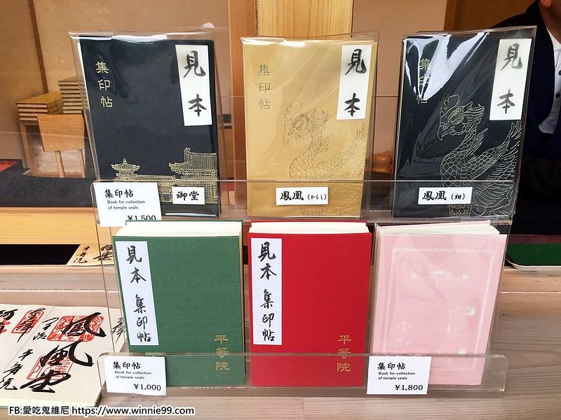 手機日本_180504_0080
