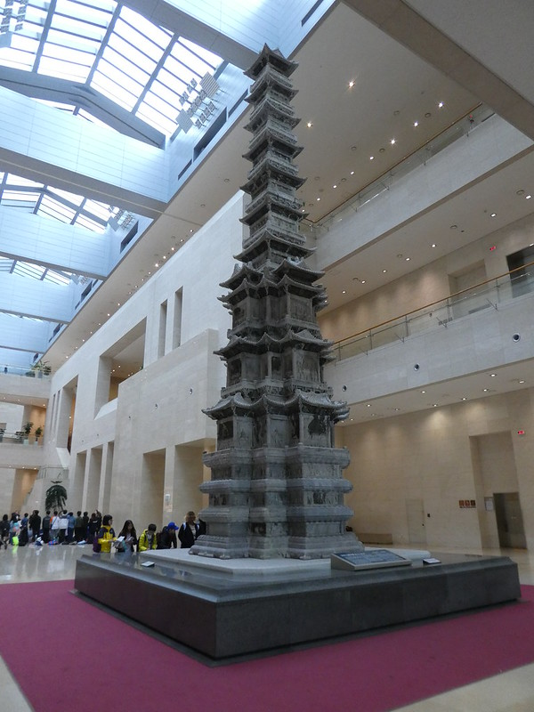 National Museum of Korea, Seoul