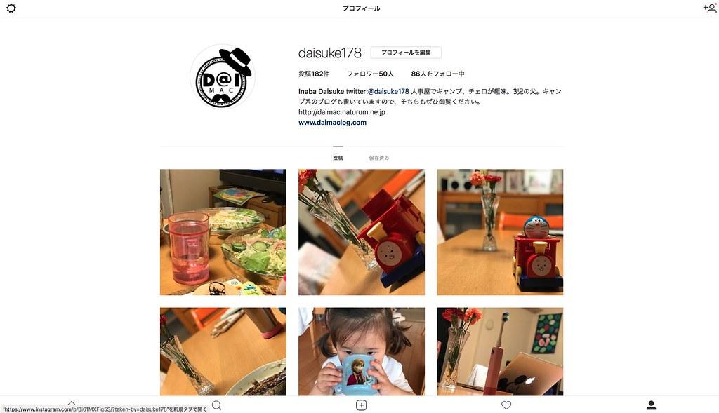 mac_instagram_browser_006