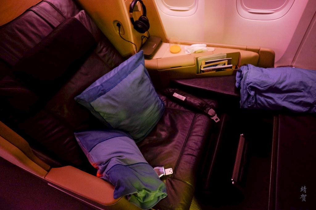 Bulkhead Business class seat