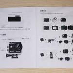 MUSON(ムソン)アクションカメラ 開封レビュー (15)
