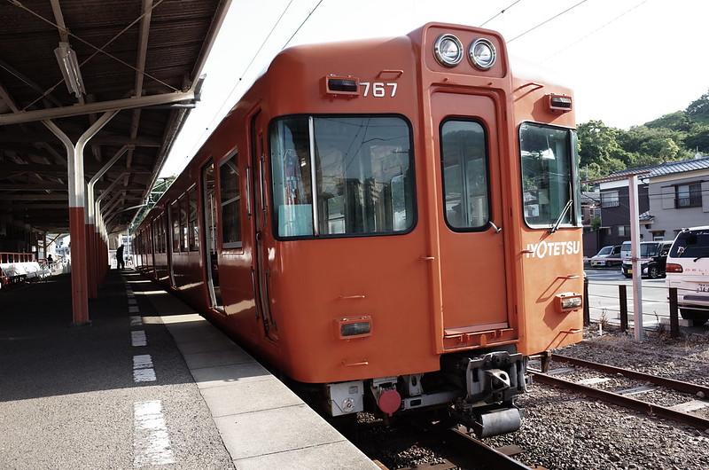 Iyotetsu Series 700