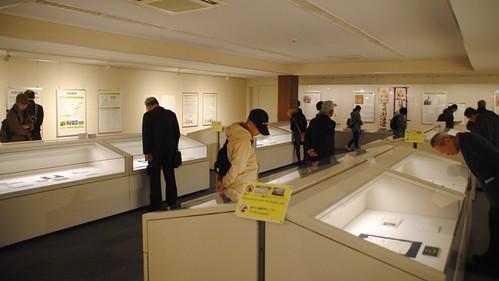 199 Museo de los kamikaces en Chiran (13)