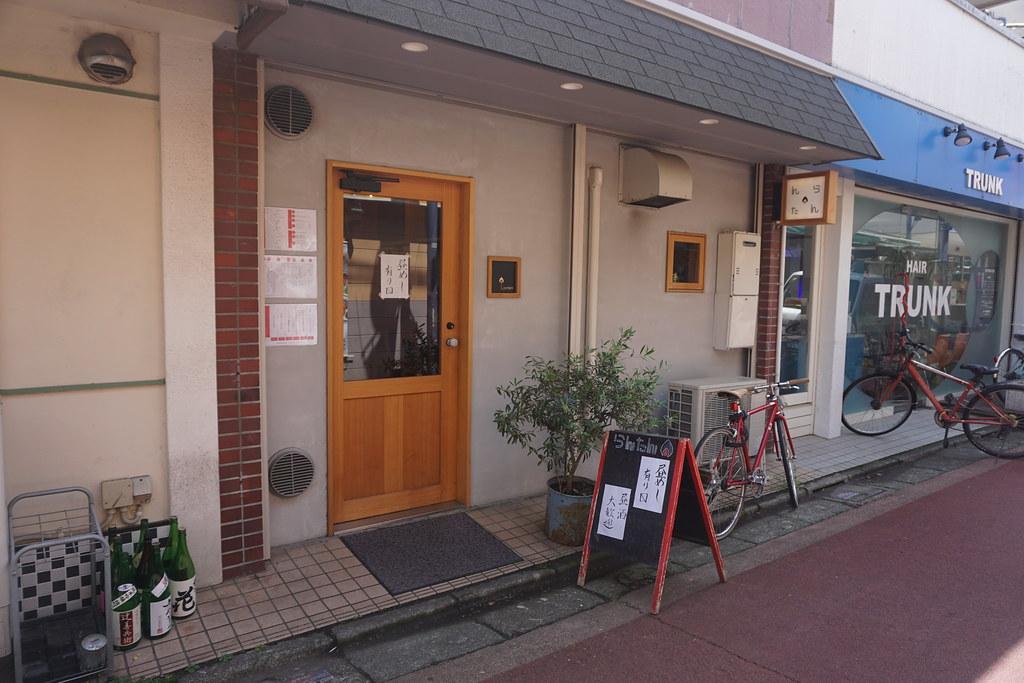 らんたん(江古田)