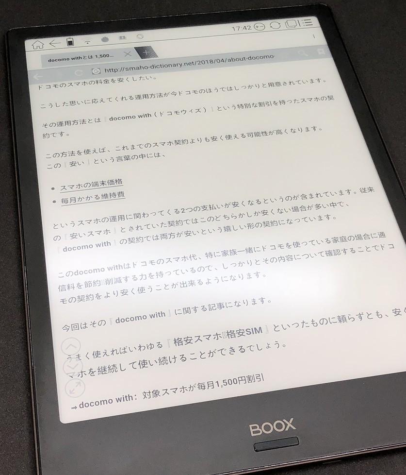 webboox