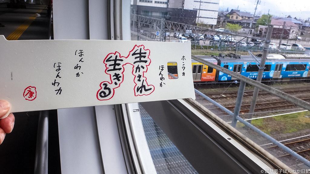 小僧落書き:背景は直江津駅(撮影:筆者)